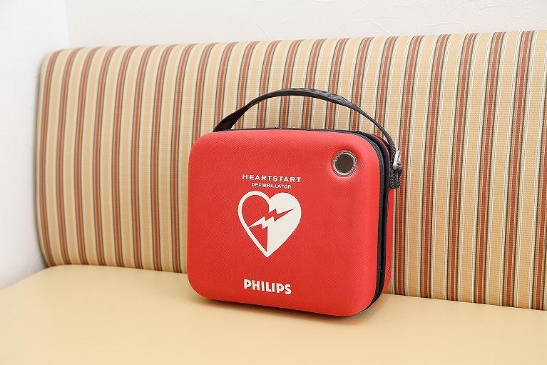 AEDも完備しているため緊急時に使用できます。